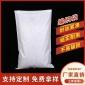 厂家货源供应PP塑料复合编织袋物流包装打包蛇皮集装袋复合塑料袋